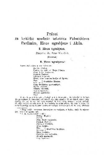 Prilozi za kritičko uređeńe tekstova Palmotićeva Pavlimira, Elene ugrablene i Akila / Petar Karlić
