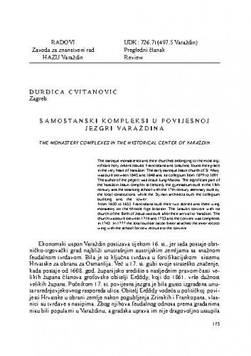 Samostanski kompleksi u povijesnoj jezgri Varaždina / Đurđica Cvitanović