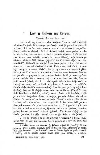 Lov u Belom na Cresu / A. Bortulin