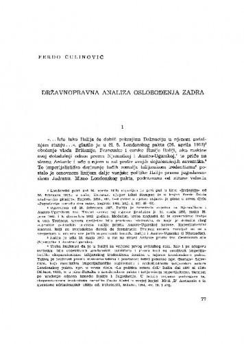 Državnopravna analiza oslobođenja Zadra / Ferdo Čulinović