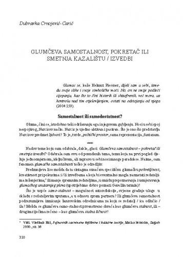 Glumčeva samostalnost, pokretač ili smetnja kazalištu/izvedbi / Dubravka Crnojević-Carić