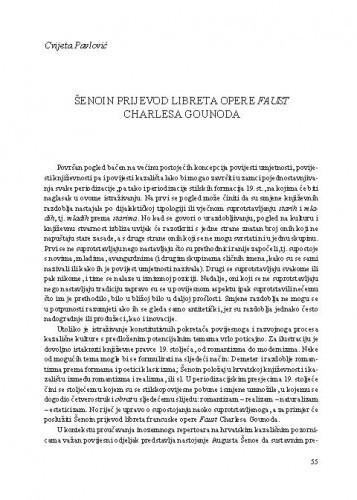 Šenoin prijevod libreta opere Faust Charlesa Gounoda / Cvijeta Pavlović