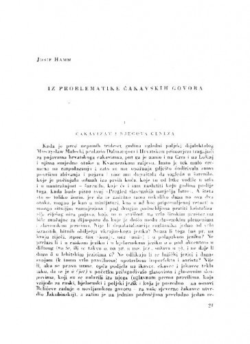 Iz problematike čakavskih govora I. : čakavizam i njegova geneza / Josip Hamm