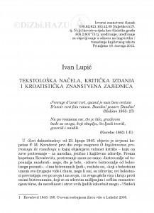 Tekstološka načela, kritička izdanja i kroatistička znanstvena zajednica / Ivan Lupić