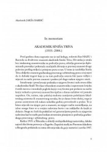 Akademik Siniša Triva (1915.-2004.) : in memoriam / Jakša Barbić