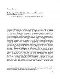 Prilog tipološkoj klasifikaciji romaničkih crkava kontinentalne Hrvatske / Anđela Horvat