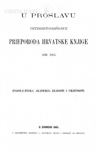 Knj. 80(1885) : U proslavu pedesetogodišnjice prieporoda hrvatske knjige god. 1885