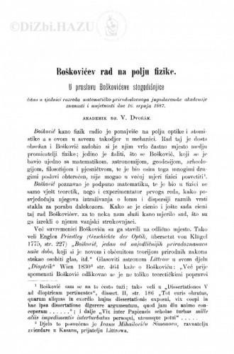 Boškovićev rad na polju fizike : u proslavu Boškovićeve stogodišnjice / V. Dvořak