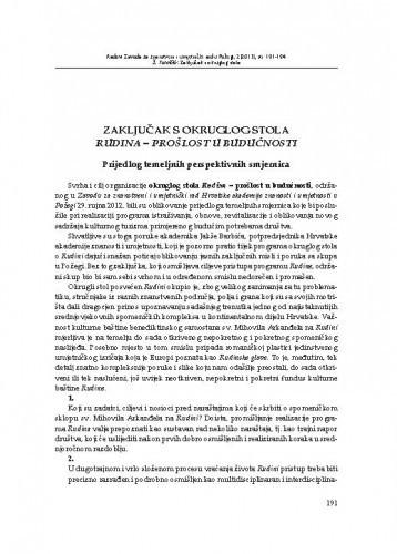 Zaključak s okruglog stola / Željko Tomičić