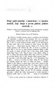 Drugi padež množine s nastavkom î u imenicama ženskih, koje imaju u prvom padežu jednine nastavak a / F. Iveković