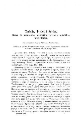 Trebine, Tvrdoš i Savina. Pisam iz hranionice manastira Savine s nekolikim primedbama / Stojan Novaković