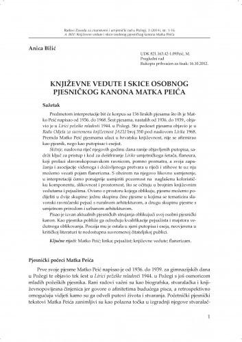 Književne vedute i skice osobnog pjesničkoga kanona Matka Peića / Anica Bilić