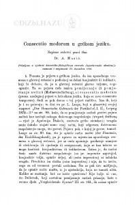 Consecutio modorum u grčkom jeziku / A. Musić