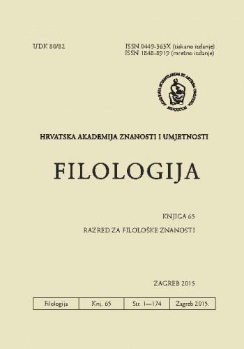 Knj. 65(2015) / glavni i odgovorni urednik August Kovačec