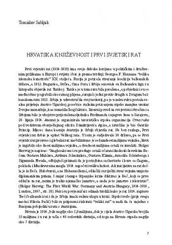 Hrvatska književnost i Prvi svjetski rat