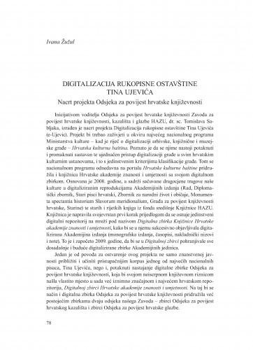 Digitalizacija rukopisne ostavštine Tina Ujevića : nacrt projekta Odsjeka za povijest hrvatske književnosti / Ivana Žužul