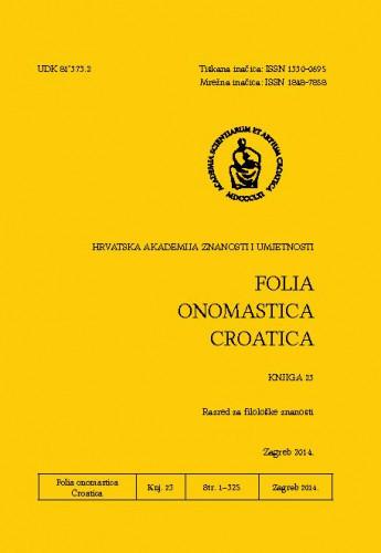 Knj. 23 (2014) / glavna i odgovorna urednica Anđela Frančić