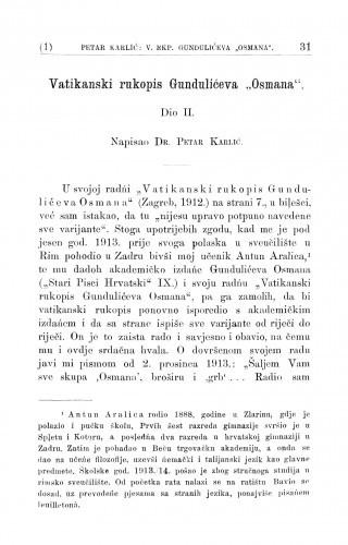 Vatikanski rukopis Gundulićeva