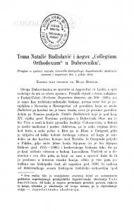 Toma Natalić Budislavić i ńegov