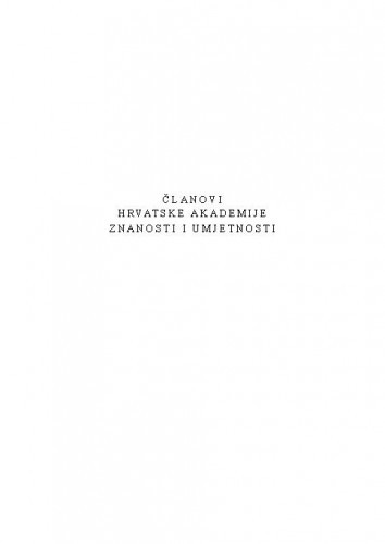 Članovi Hrvatske akademije znanosti i umjetnosti