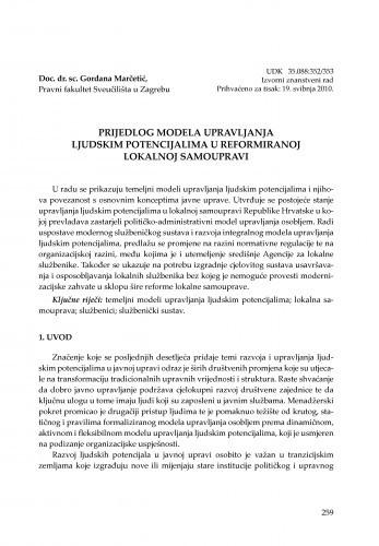 Prijedlog modela upravljanja ljudskim potencijalima u reformiranoj lokalnoj samoupravi : [uvodno izlaganje] / Gordana Marčetić