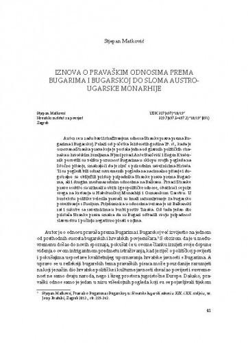 Iznova o pravaškim odnosima prema Bugarima i Bugarskoj do sloma Austro-Ugarske Monarhije / Stjepan Matković