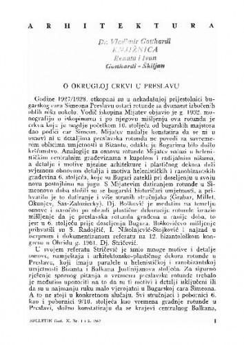 O okrugloj crkvi u Preslavu / Lj. Karaman