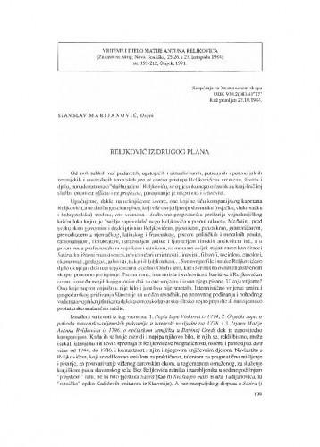 Reljković iz drugog plana / Stanislav Marijanović