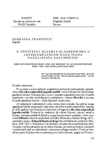O hrvatskoj glazbi i glazbenicima u leksikografskom radu Ivana Kukuljevića Sakcinskog / Dubravka Franković