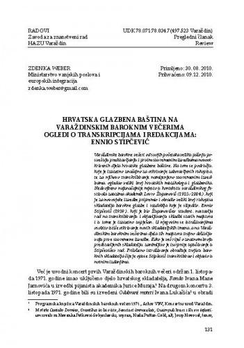 Hrvatska glazbena baština na Varaždinskim baroknim večerima - Ogledi o transkripcijama i redakcijama: Ennio Stipčević / Zdenka Weber