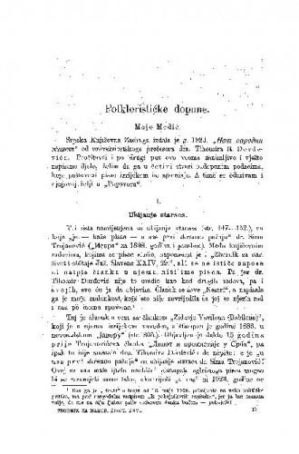 Folklorističke dopune / M. Medić