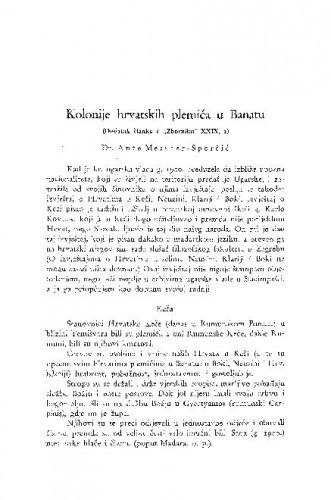 Kolonije hrvatskih plemića u Banatu : (dodatak članku u