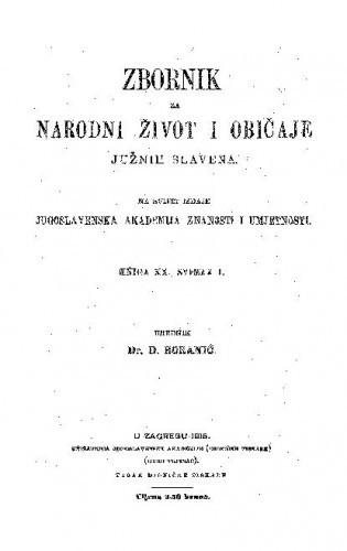 Knj. 20. (1915) / urednik D. Boranić
