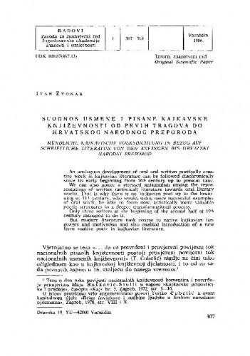 Suodnos usmene i pisane kajkavske književnosti od prvih tragova do Hrvatskog narodnog preporoda / Ivan Zvonar