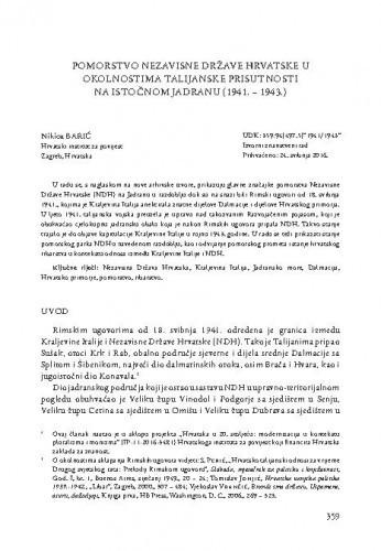 Pomorstvo Nezavisne Države Hrvatske u okolnostima talijanske prisutnosti na istočnom Jadranu (1941.-1943.) / Nikica Barić
