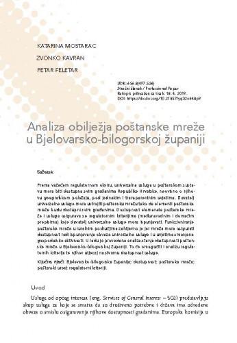 Analiza obilježja poštanske mreže u Bjelovarsko-bilogorskoj županiji / Katarina Mostarac, Zvonko Kavran, Petar Feletar