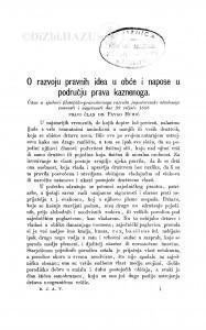 O razvoju pravnih idea u obće i napose u području prava kaznenoga / P. Muhić