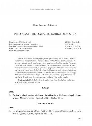 Prilog za bibliografiju Darka Dekovića / Hana Lencović-Milošević