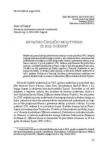 Hrvatski ćirilički molitvenik iz 1512. godine / Anica Nazor