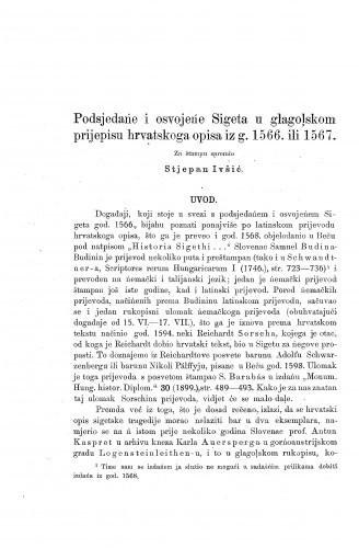 Podsjedańe i osvojeńe Sigeta u glagolskom prijepisu hrvatskoga opisa iz g. 1566. ili 1567. / Stjepan Ivšić
