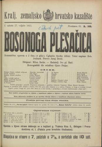 Bosonoga plesačica : Romantična opereta u 2 čina (4 slike)