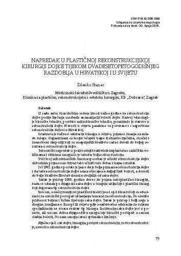 Napredak u plastičnoj rekonstrukcijskoj kirurgiji dojke tijekom dvadesetopetogodišnjeg razdoblja u Hrvatskoj i u svijetu