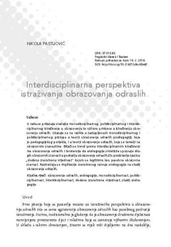 Interdisciplinarna perspektiva istraživanja obrazovanja odraslih