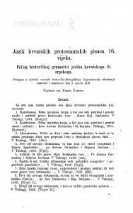 Jezik hrvatskih protestantskih pisaca 16. vijeka : prilog historičkoj gramatici jezika hrvatskoga ili srpskoga / F. Fancev