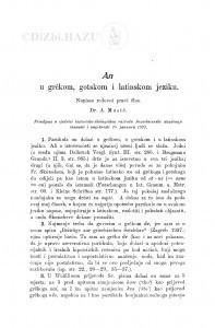 An u grčkom, gotskom i latinskom jeziku / A. Musić