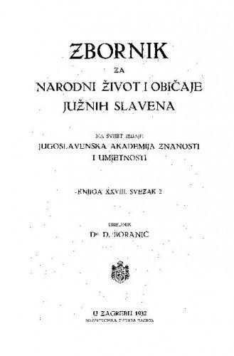 Knj. 28., sv. 2 (1932) / urednik D. Boranić
