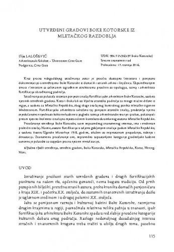 Utvrđeni gradovi Boke Kotorske iz mletačkog razdoblja / Ilija Lalošević