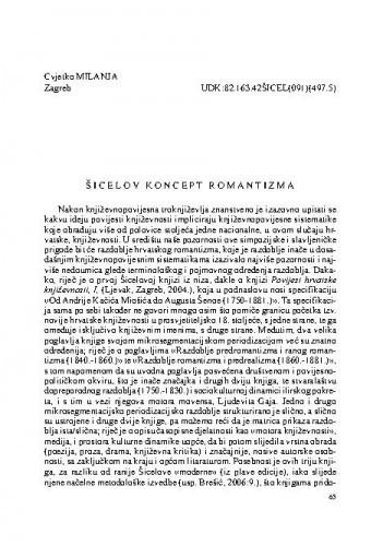 Šicelov koncept romantizma / Cvjetko Milanja