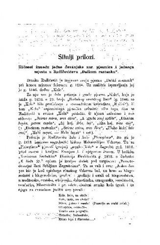 Sličnost između jedne duvanjske nar. pjesmice i jednoga mjesta u Radičevićevu