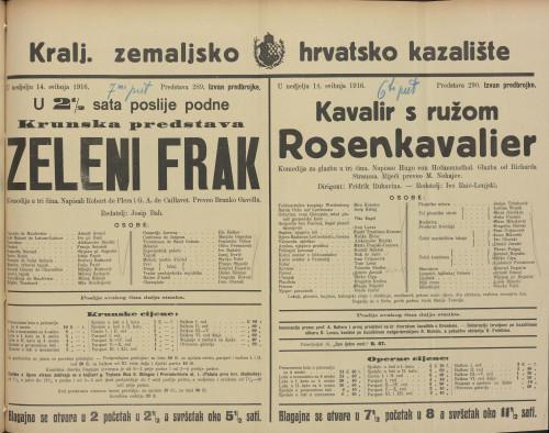 Zeleni frak Komedija u tri čina  =  Rosenkavalier